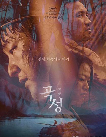 10-phim-dien-anh-han-quoc-xuat-sac-2016-4