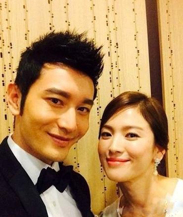 Huỳnh Hiểu Minh chúc mừng sinh nhật Song Hye Kyo