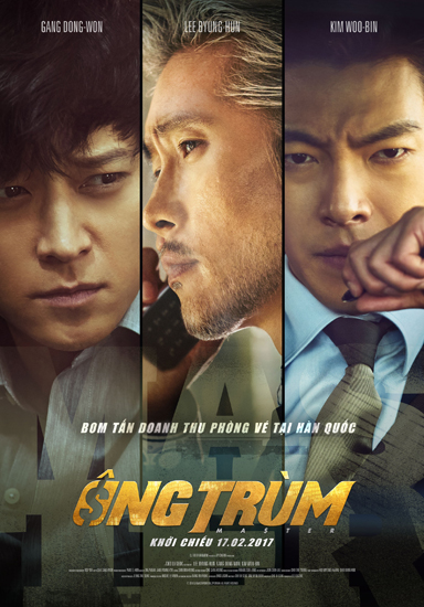 ONG-TRUM-teaser-poster-2-7505-6769-2577-