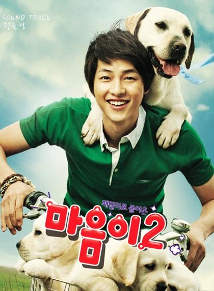 loat-phim-gay-bao-cua-my-nam-song-joong-ki-3