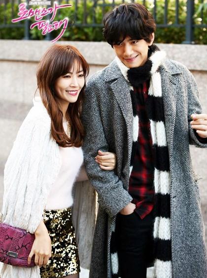 xu-huong-my-nhan-va-dan-em-thua-chuc-tuoi-yeu-nhau-trong-phim-han-3