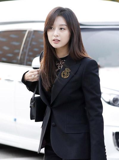 Kim Ji Won - người đẹp Hậu duệ mặt trời.