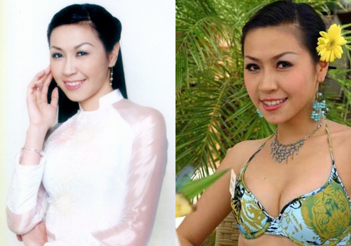 Vũ Hương Giang tham gia Miss World 2005 tại Trung Quốc. Người đẹp cao 1,69 m với số đo 88-60-90, có khả năng giao tiếp bằng tiếng Anh lẫn tiếng Trung nên được kỳ vọng đạt kết quả cao. Tuy nhiên, cô cũng ra về trắng tay.