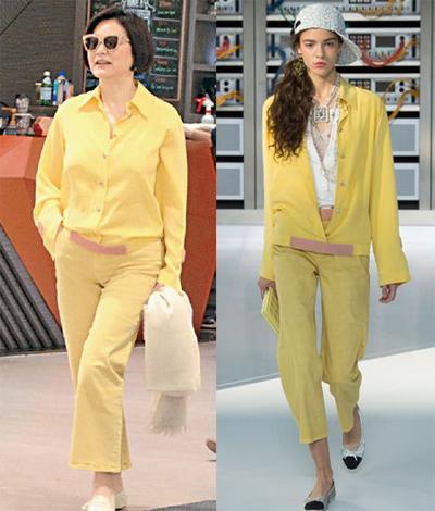 Lâm Thanh Hà diện bộ đồ thuộc bộ sưu tập Xuân 2017 của Chanel đi mua sắm.
