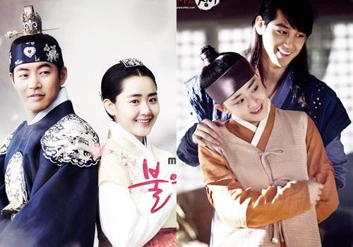 Một năm sau đó, Geun Young nhận lời đóng vai chính trong tác phẩmcổ trangNữ thần lửa Jung Yi (Goddess of fire). Phim xoay quanh cuộc đời nàng Yung Ji tài hoa,bằng nghị lực và niềm tin mãnh liệt, cô trở thànhnữ nghệ nhân làm gốm đầu tiên và vĩ đại của triềuđạiJoseon. Nhân vật này cuốn vào chuyện tình tay ba với hai chàng trai: một là vua thứ 15 của Joseon - Gwang Hae (Lee Sang Yoon đóng); người còn lạilà tướng quân Tae Do (Kim Bum đóng).Sau khi phim đóng máy, Geun Young và Kim Bum thừa nhận phim giả tình thậtvà cùng đidu lịch châu Âu. Tuy nhiên, 7 tháng sau đó, họ tuyên bốchia taymà không tiết lộ lý do.