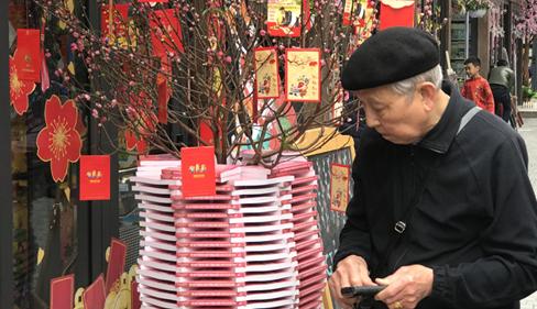 Đây là lần thứ ba phố sách xuân được tổ chức nhằm khẳng định truyền thống hiếu học, ham đọc sách của người thủ đô, đồng thời khởi đầu chuỗi chương trình, hoạt động tại phố sách Hà Nội.
