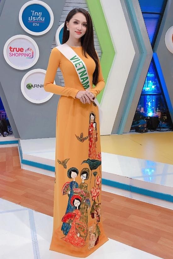 Gu thời trang của Hương Giang Idol tại Hoa hậu chuyển giới