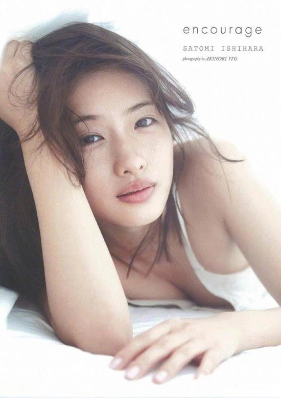 10 mỹ nhân được đàn ông Nhật khao khát hẹn hò