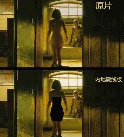 Phim về cô gái yêu thủy quái bị cắt cảnh 'nóng' ở rạp Trung Quốc