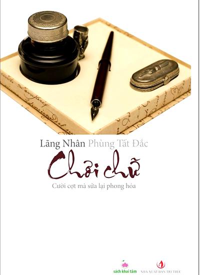 Bìa cuốn sách Chơi chữ.