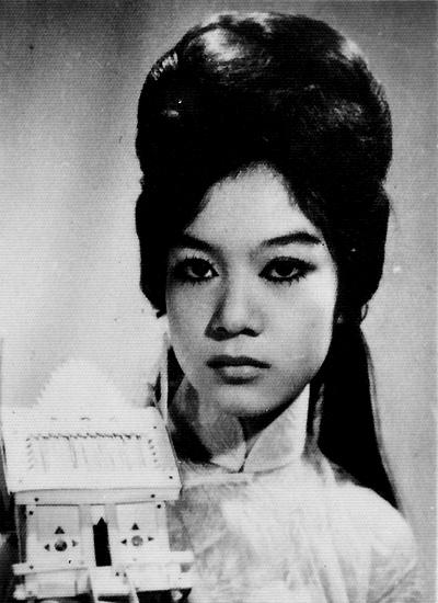 Nghệ sĩ Mỹ Châu thời trẻ.