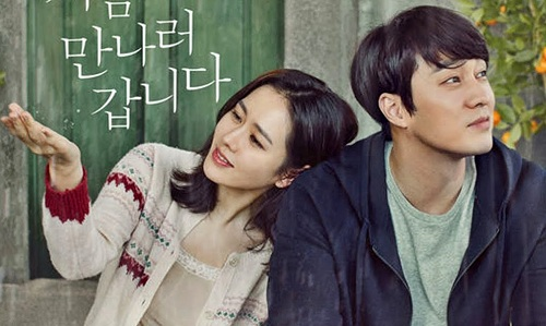 So Ji Sub vàSon Ye Jin diễn ăn ý trong các cảnh tình cảm.