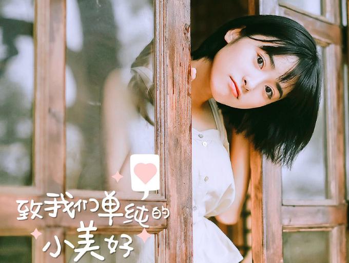 Vẻ đẹp của 'Cô gái truyện tranh' Trung Quốc