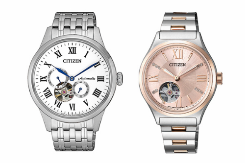 những thiết kế ấn tượng qua 100 năm phát triển của đồng hồ citizen - 6