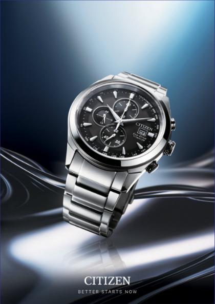 những thiết kế ấn tượng qua 100 năm phát triển của đồng hồ citizen - 2