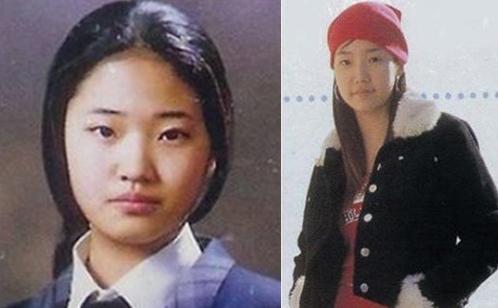 Khán giả bàn tán về thư ký Park Min Young khi chưa sửa mặt - 2