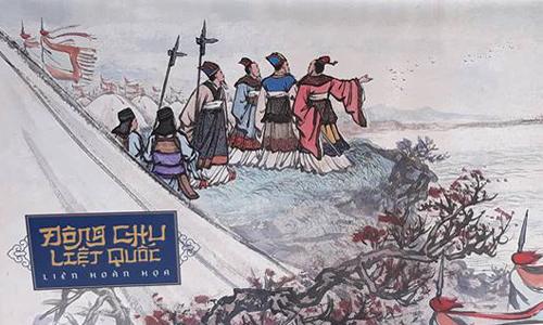Bìa bộ truyện Đông Chu liệt quốc liên hoàn họa.