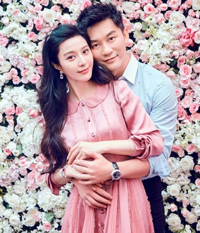 Phạm Băng Băng công khai yêu tài tử Lý Thần năm 2015, cô nhận lời cầu hôn của anh năm 2017.