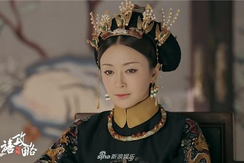 Diễn viên Tần Lam (31 tuổi) vào vaiPhú Sát Hoàng hậu. Tạo hình của cô