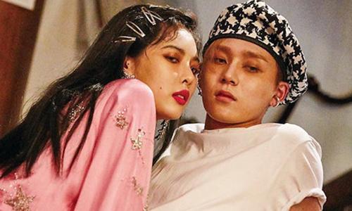 My nam Han lao dao su nghiep vi hen ho bom sex HyunA