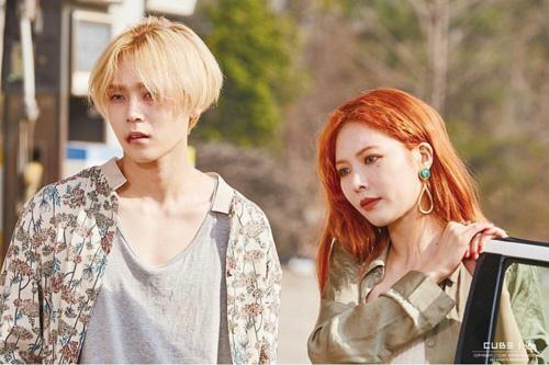 Bom sex HyunA va ban trai bi duoi khoi cong ty
