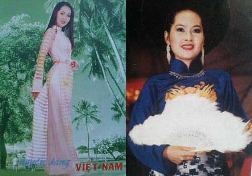 Năm 1995, cô trúng giải Nhất cuộc thi tuyển diễn viên điện ảnh tại Văn Thánh với tiểu phẩm kết hợp múa Tiếng chày trên sóc Bombo. Sau khi đạt giải, nhờ nét đẹp ăn ảnh mà Minh Thư được mời đóng vai chính trong phim Chân trời nơi ấy. Tuy nhiên vai diễn này không gây được ấn tượng cho khán giả.