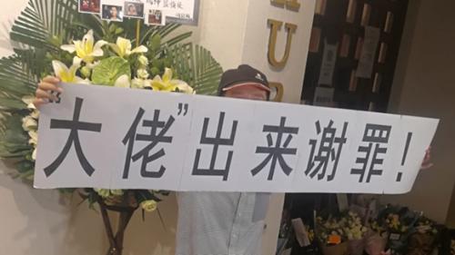 Fan den tang le Lam Khiet Anh doi cong bang cho co
