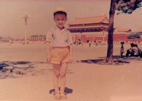 Dung mao thien vuong Le Minh qua thoi gian