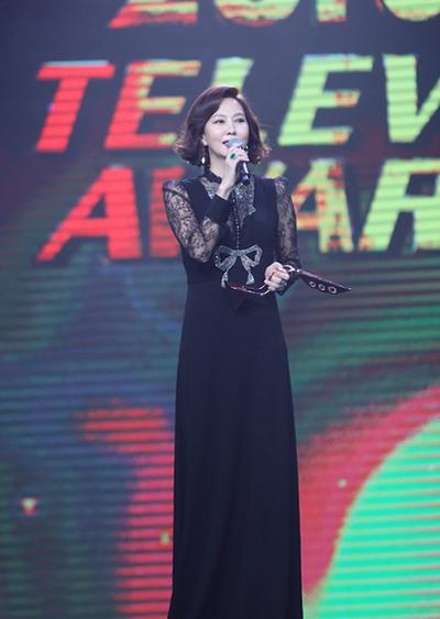 Nữ diễn viên Hàn Quốc vẫn giữ được vóc dáng ở tuổi 47.