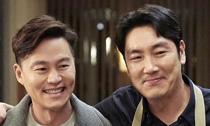 ''Người quen xa lạ'' - phim Hàn về sự hai mặt của con người - Giải Trí