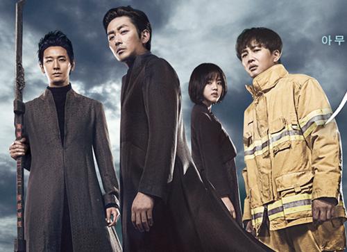 5 phim điện ảnh ăn khách nhất lịch sử phòng vé Hàn Quốc - 2