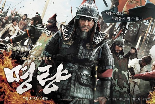 Sao gạo cội Choi Min Sik đóng vai đô đốc hiển hách trong lịch sử Hàn Quốc - Lee Soon Shin.