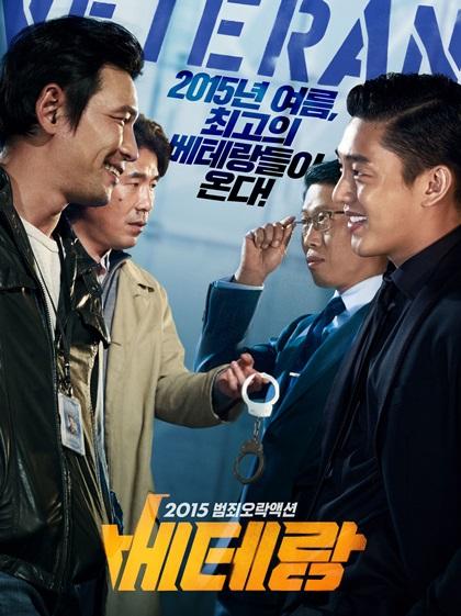 5 phim điện ảnh ăn khách nhất lịch sử phòng vé Hàn Quốc - 4
