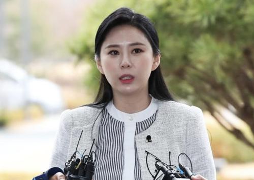 Yoon Ji Oh - bạn thân một thời của Jang Ja Yun.