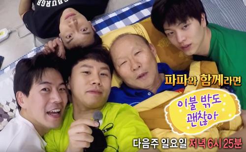 Show thực tế Hàn liên tục đến Việt Nam ghi hình Park Hang-seo - ảnh 3