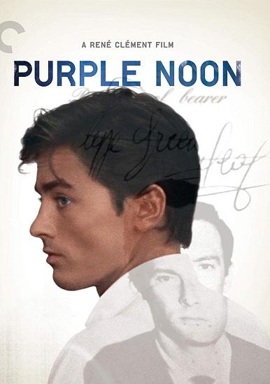 Tài tử trên áp phích quảng cáo phim Poor Noon. Ảnh: Amazone.