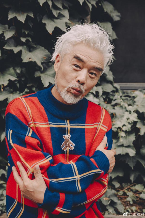 'Ông già sành điệu nhất Trung Quốc' giữ dáng để mặc đẹp