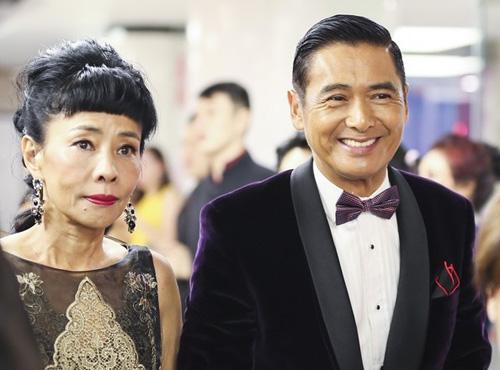Châu Nhuận Phát và vợ - Trần Hội Liên. Bà làm quản lý kiêm trợ lý cho chồng.