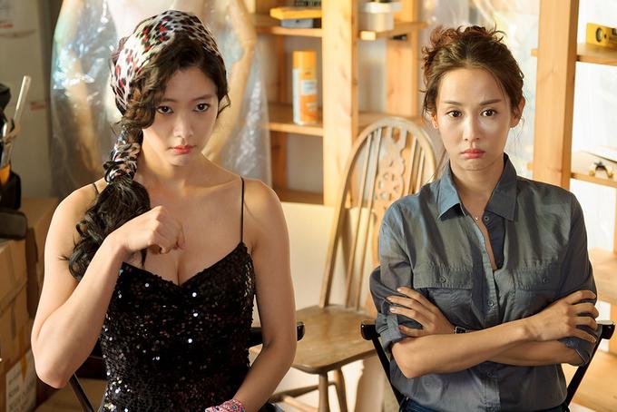 Cho Yeo-jeong - minh tinh Hàn đổi đời nhờ cảnh 'nóng'