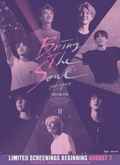 Phim thứ ba về BTS phát hành đầu tháng 8 - ảnh 1