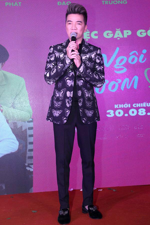 Đàm Vĩnh Hưng đi xem phim mới của Thành Lộc