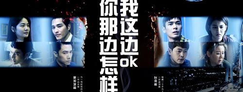 Gợi ý ba phim châu Á dịp trung thu - ảnh 2