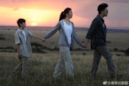 Trí Lâm, Vịnh Nghi kết hôn
