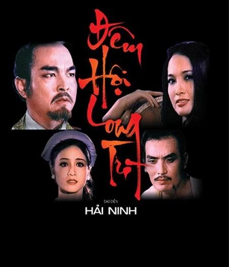 Thế Anh (trên cùng bên trái). Ảnh: Hãng phim truyện Việt Nam.