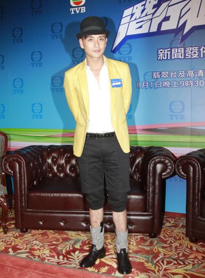 Huỳnh Tông Trạch mê quần áo màu sắc - ảnh 5
