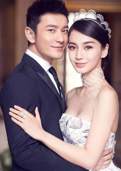 Angelababy, Huỳnh Hiểu Minh đáp trả tin đồn ly dị - ảnh 1