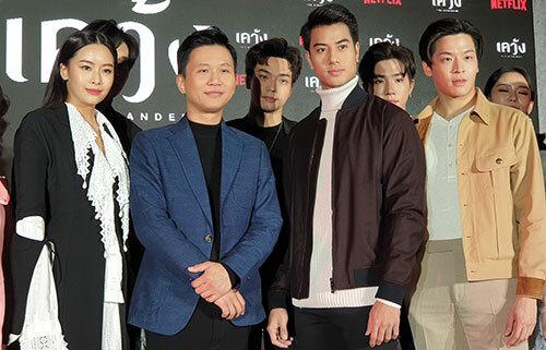Netflix ra mắt phim phiêu lưu hợp tác Thái Lan - ảnh 2