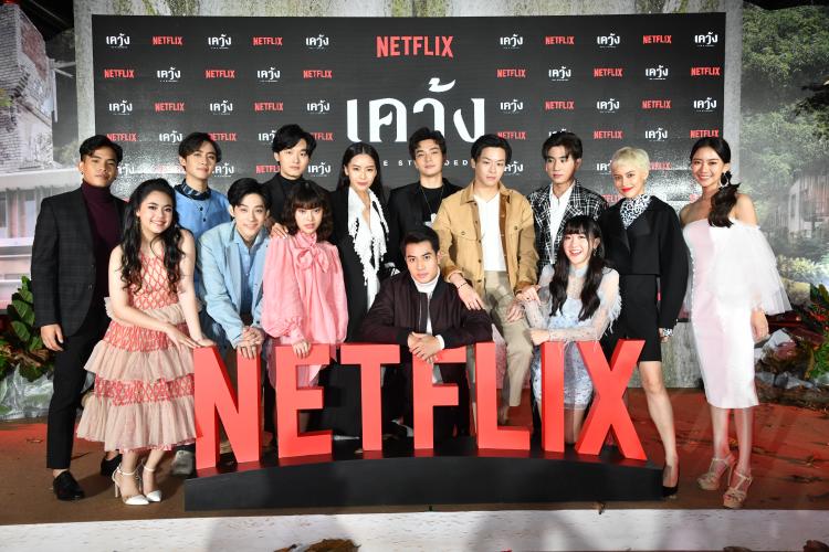 Nhà làm phim Thái kể việc hợp tác Netflix trong The Stranded - ảnh 2