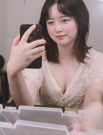 Chong Goo Hye Sun tai xuat sau ly hon