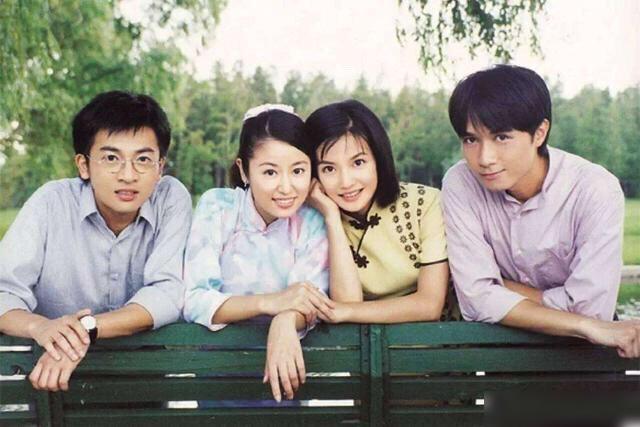 Bốn diễn viên chính của phim, từ trái sang: Tô Hữu Bằng, Lâm Tâm Như, Triệu Vy, Cổ Cự Cơ.